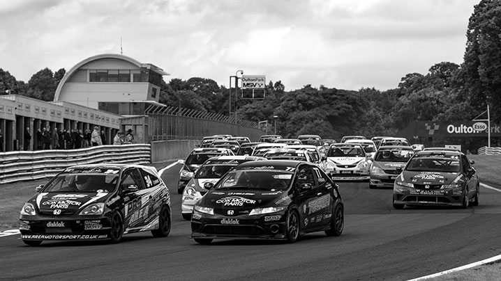 about-brscc-civic-cup-1